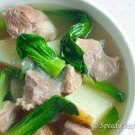 Filipino Pork Nilaga Soup (Boiled Pork with Bok Choy and Potato)